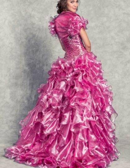 pink quincea back